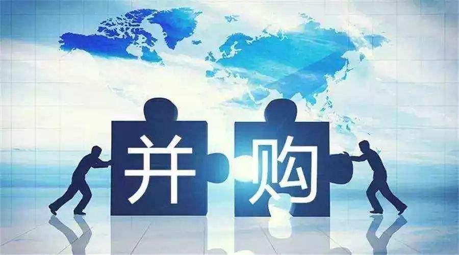 企业实施发展战略_跨国并购审查中的反垄断问题线上研讨会 - 经贸活动云